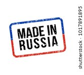 made in russia. vector flag... | Shutterstock .eps vector #1017891895