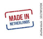 made in netherlands. vector... | Shutterstock .eps vector #1017891928