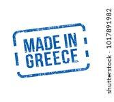 made in greece. vector flag... | Shutterstock .eps vector #1017891982