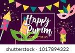 happy purim  jewish celebration ... | Shutterstock .eps vector #1017894322