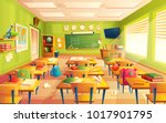 vector classroom interior.... | Shutterstock .eps vector #1017901795