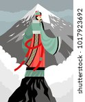 great asian chinese thinker... | Shutterstock .eps vector #1017923692