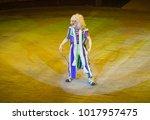 A Clown In A Circus