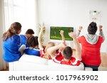leisure  sport and... | Shutterstock . vector #1017965902
