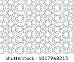 seamless geometric ornamental... | Shutterstock .eps vector #1017968215