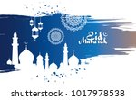 eid mubarak vector background... | Shutterstock .eps vector #1017978538