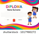 children banner template   Shutterstock .eps vector #1017980272