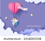 Valentines Day Card. Abstract...