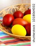 easter eggs  in the basket for... | Shutterstock . vector #1018064032