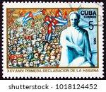 cuba   circa 1985  a stamp... | Shutterstock . vector #1018124452