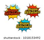 happy retirement  lettering.... | Shutterstock .eps vector #1018153492