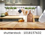 table background and kitchen... | Shutterstock . vector #1018157632
