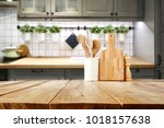 table background and kitchen... | Shutterstock . vector #1018157638