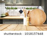 table background and kitchen... | Shutterstock . vector #1018157668