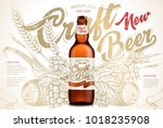 Stock vector craft beer ads exquisite bottled beer in d illustration isolated on retro backgrounds with wheats 1018235908