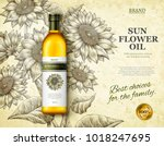 sunflower oil ads  exquisite... | Shutterstock .eps vector #1018247695