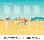 wind turbine farm  wind turbine ... | Shutterstock .eps vector #1018250422