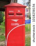 thai postal service collection ...   Shutterstock . vector #1018258156