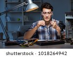 computer repair concept with... | Shutterstock . vector #1018264942