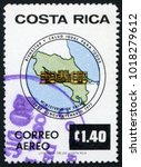 Small photo of COSTA RICA - CIRCA 1977: post stamp printed in Costa Rica shows health ministry emblem; creation of Ministry of Health series; Scott C705 AP148 1.40; circa 1977