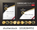 certificate template with... | Shutterstock .eps vector #1018284952