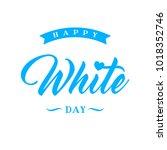 white day card vector...   Shutterstock .eps vector #1018352746