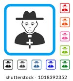 sad catholic priest vector... | Shutterstock .eps vector #1018392352