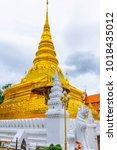 Small photo of golden pagoda ,Wat Phra That Chae Haeng temple, Pha Sing, Mueang Nan District, Nan, Thailand
