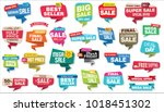 modern origami sale stickers... | Shutterstock .eps vector #1018451302