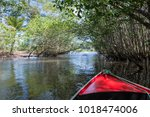 boat ride getting out of a... | Shutterstock . vector #1018474006