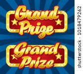 grand prize vector design | Shutterstock .eps vector #1018479262