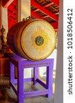 Small photo of Drum Leather Temple Supra Buri