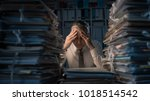 desperate businessman working... | Shutterstock . vector #1018514542