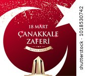 republic of turkey national... | Shutterstock .eps vector #1018530742