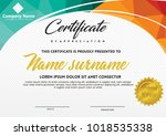 certificate template with... | Shutterstock .eps vector #1018535338