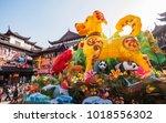 shanghai  china   feb. 6  2018  ...   Shutterstock . vector #1018556302