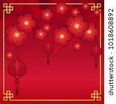 greeting postcard to chinese... | Shutterstock . vector #1018608892