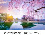 gyeongbokgung palace with... | Shutterstock . vector #1018629922