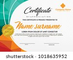certificate template with... | Shutterstock .eps vector #1018635952