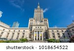 Warsaw  Poland   July 24  2017  ...
