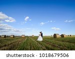 just married a husband and wife ... | Shutterstock . vector #1018679506