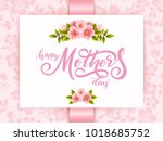elegant card with happy mothers ... | Shutterstock .eps vector #1018685752