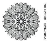 flower mandala. vintage... | Shutterstock .eps vector #1018691182