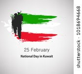 kuwait national day celebration ... | Shutterstock .eps vector #1018694668