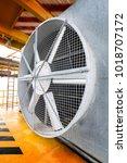 big industrial cooler fan or...   Shutterstock . vector #1018707172