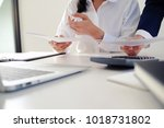 business people meeting design... | Shutterstock . vector #1018731802