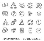 simple collection of support... | Shutterstock .eps vector #1018733218
