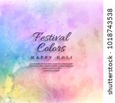 happy holi festival celebration ... | Shutterstock .eps vector #1018743538
