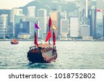 scenic daytime skyline of hong... | Shutterstock . vector #1018752802