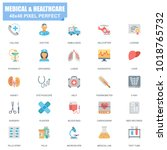 simple set of medical and... | Shutterstock .eps vector #1018765732